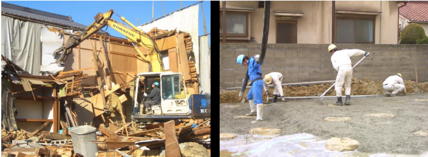 解体 ・ 地盤改良工事