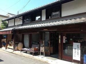 中嶋邸-8.31-05.JPG