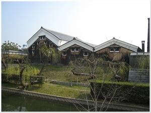 大倉記念館.jpg