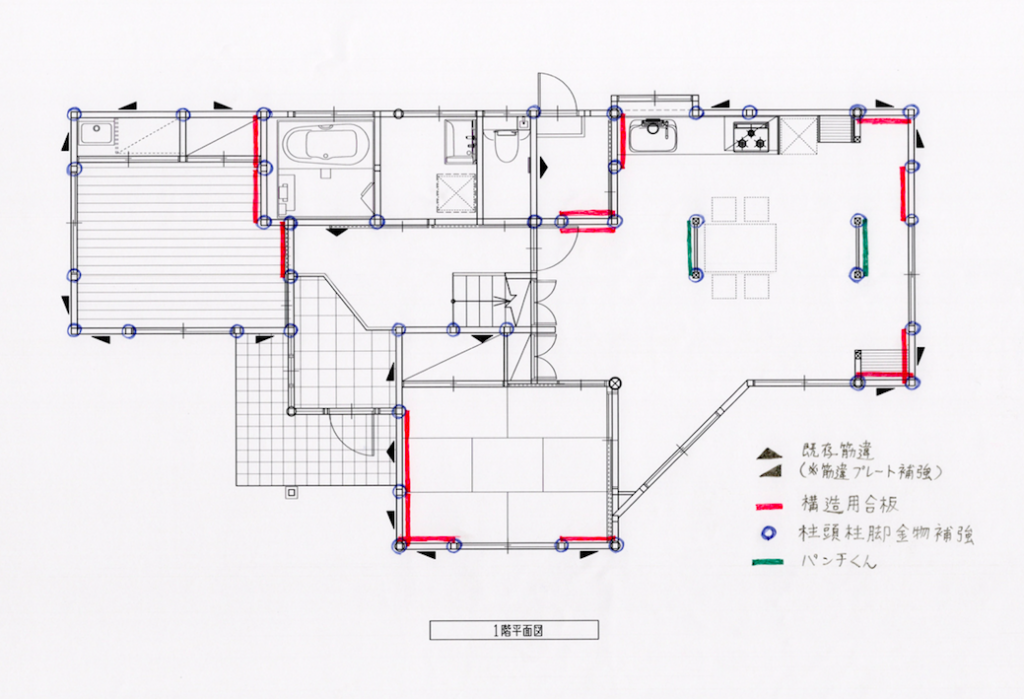 丹陽社で行う耐震診断と耐震補強の方法01