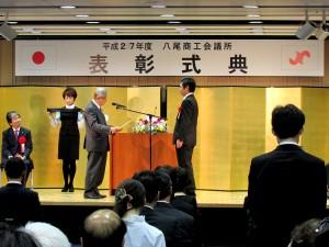 高島さん代表で受賞