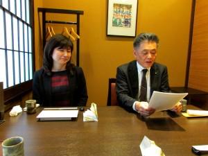 所長から堀田さんへお手紙です。
