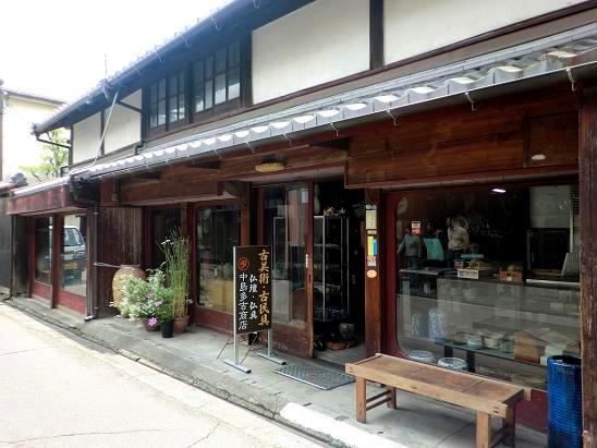 近江八幡 老舗骨董店『中島多吉商店』 before