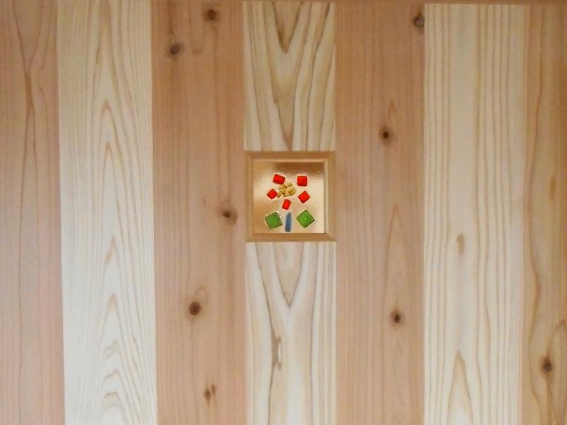 滋賀県草津市 I邸 施主様ガラスクラフトを建具にはめこんでいます。
