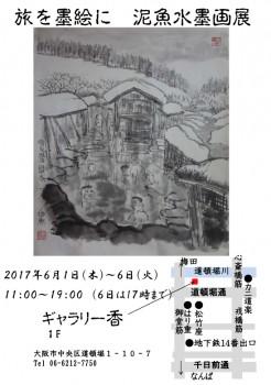 s_event