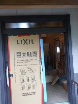 大阪 交野 自然素材健康住宅の耐震リフォーム 玄関戸取替02