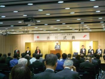 優良従業員表彰式典で大和さんが表彰されました。02