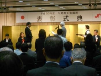 優良従業員表彰式典で大和さんが表彰されました。03