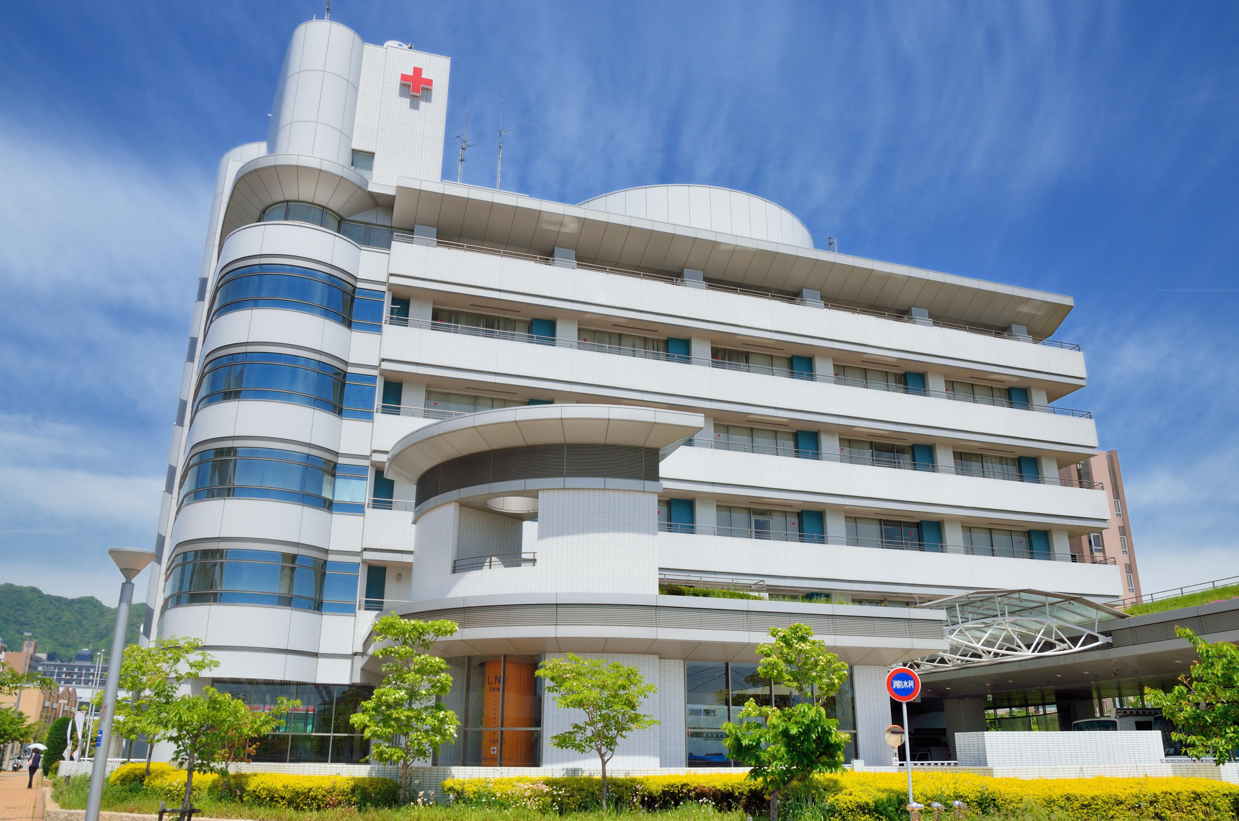 東大阪医療