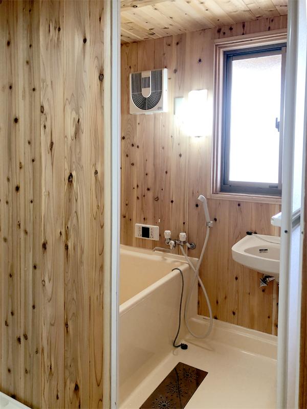 服部緑地 日本民家集落博物館 板倉造りの事務所棟 浴室