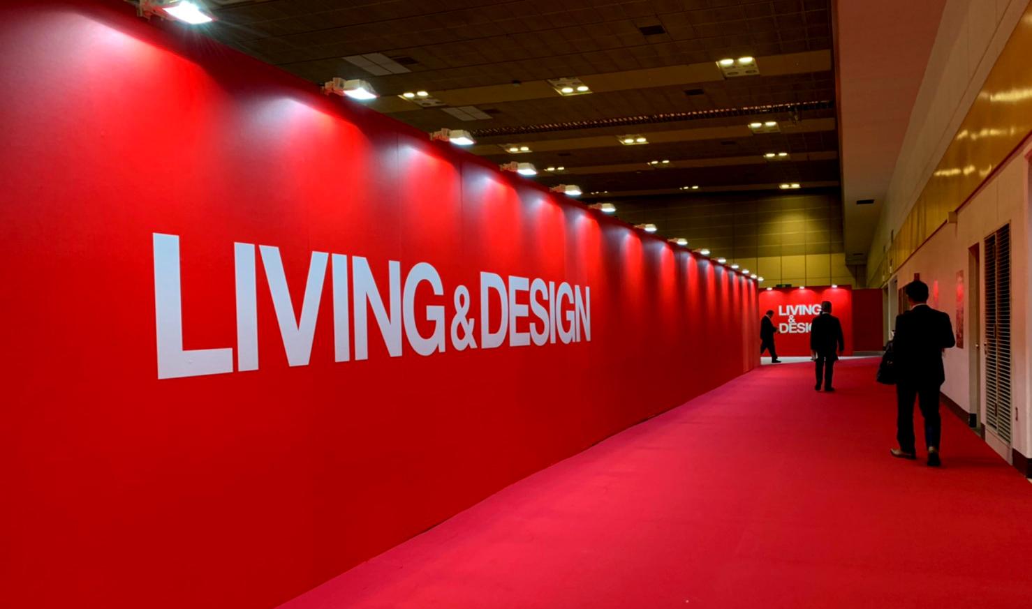 Living&Design_191031_00321